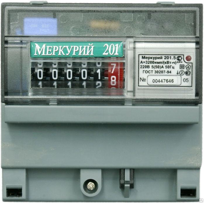 Счетчик электроэнергии Меркурий 201.5