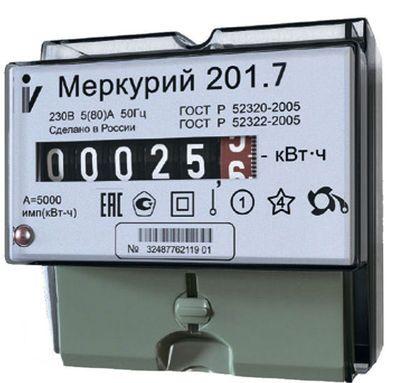 Меркурий 201.7 счетчик электроэнергии