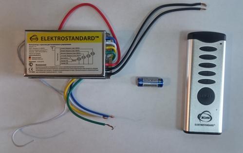 пульт Electrostandard