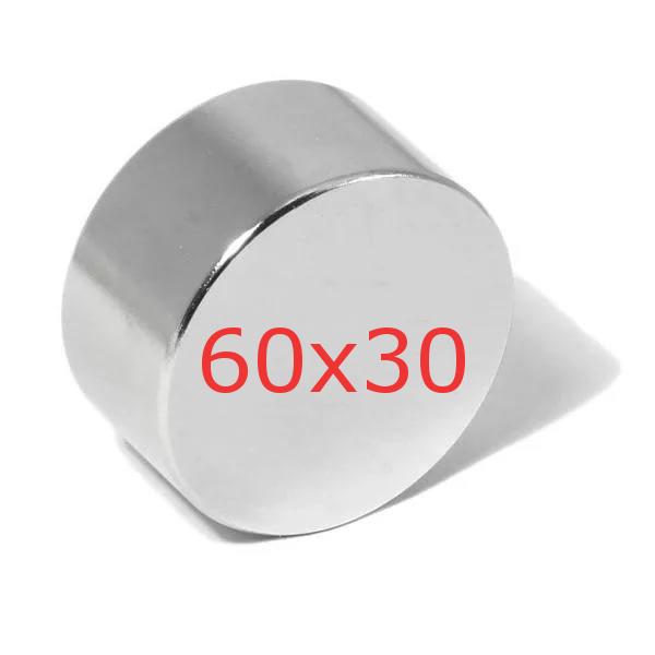 неодимовый магнит 60х30 в Ярославле