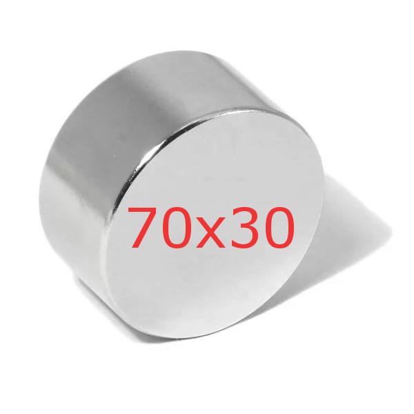 неодимовый магнит 70х30 в Ярославле