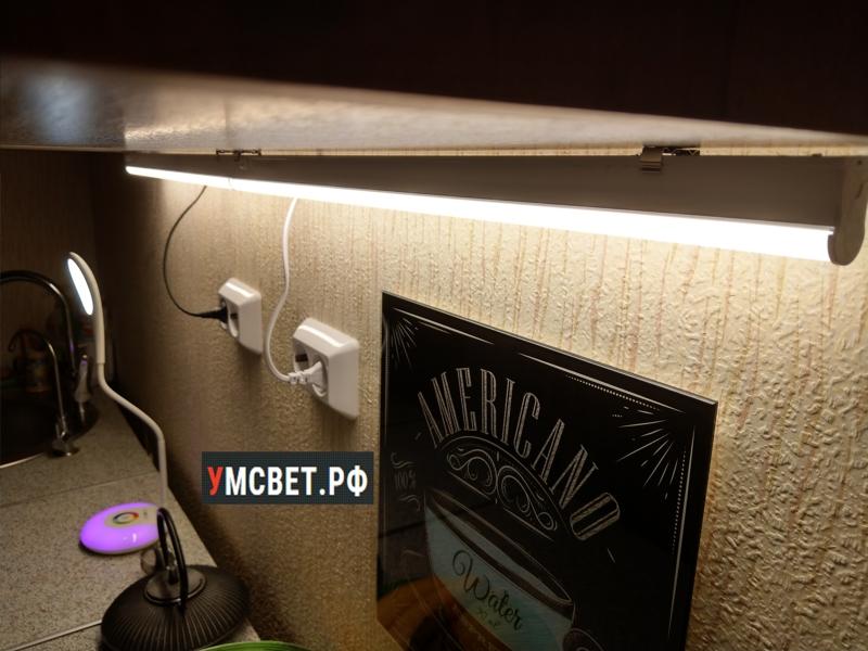 светильник под ящики
