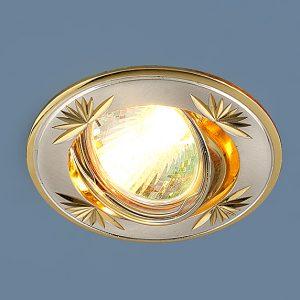 Точечный светильник Elektrostandard 104A MR16 SS/GD сатин серебро/золото