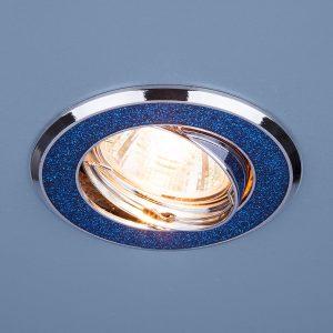 Точечный светильник Elektrostandard 611 MR16 BL синий блеск/хром