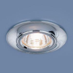 Точечный светильник Elektrostandard 7007 MR16 SL серебро