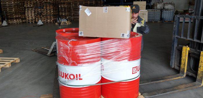 Трансформаторное масло Лукойл ВГ 216,5 л (175 кг)