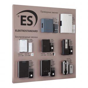 POS-материал Elektrostandard Секция для сборного стенда: дверные звонки