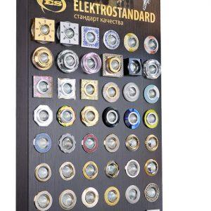 POS материал Elektrostandard Стенд для точечных светильников настенный c козырьком