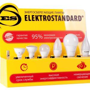 POS материал Elektrostandard Стенд для энергосберегающих ламп настольный малый