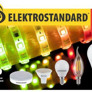 """POS материал Elektrostandard Топпер """"Лампы и светодиодная лента"""""""